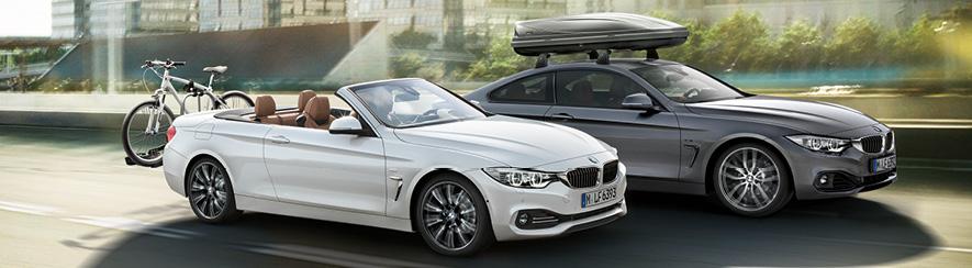 Аксесуари BMW