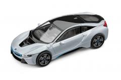 BMW i8 (i12).