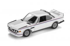 BMW 3.0 CSL історична колекція